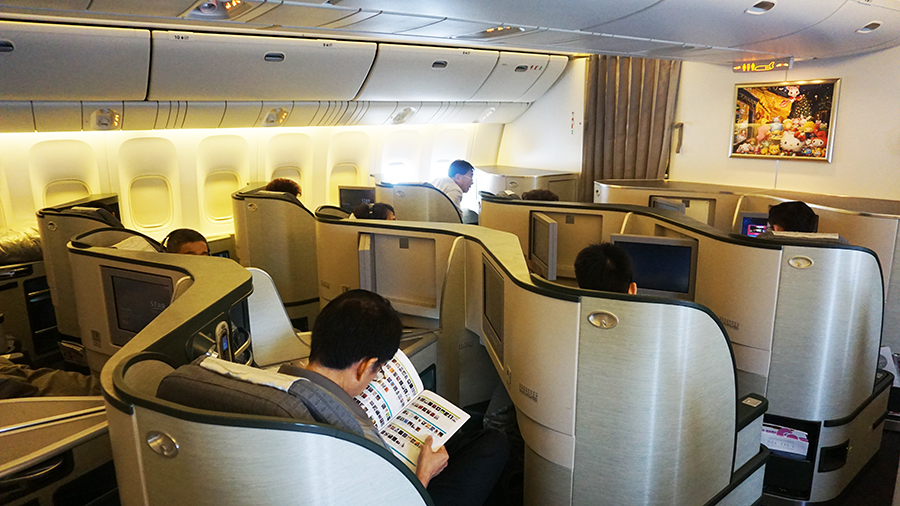 Eva Air Business Class Boeing 777 11