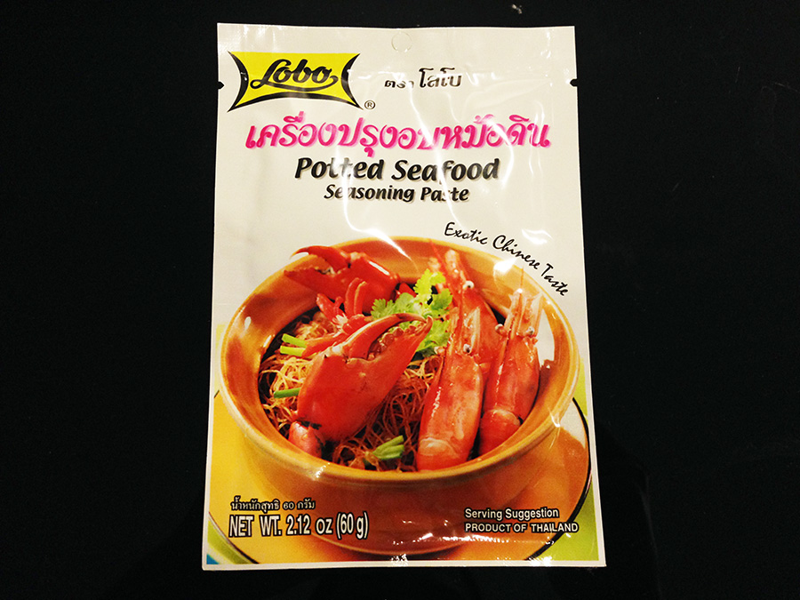 Shrimp Potted With Vermicelli 9