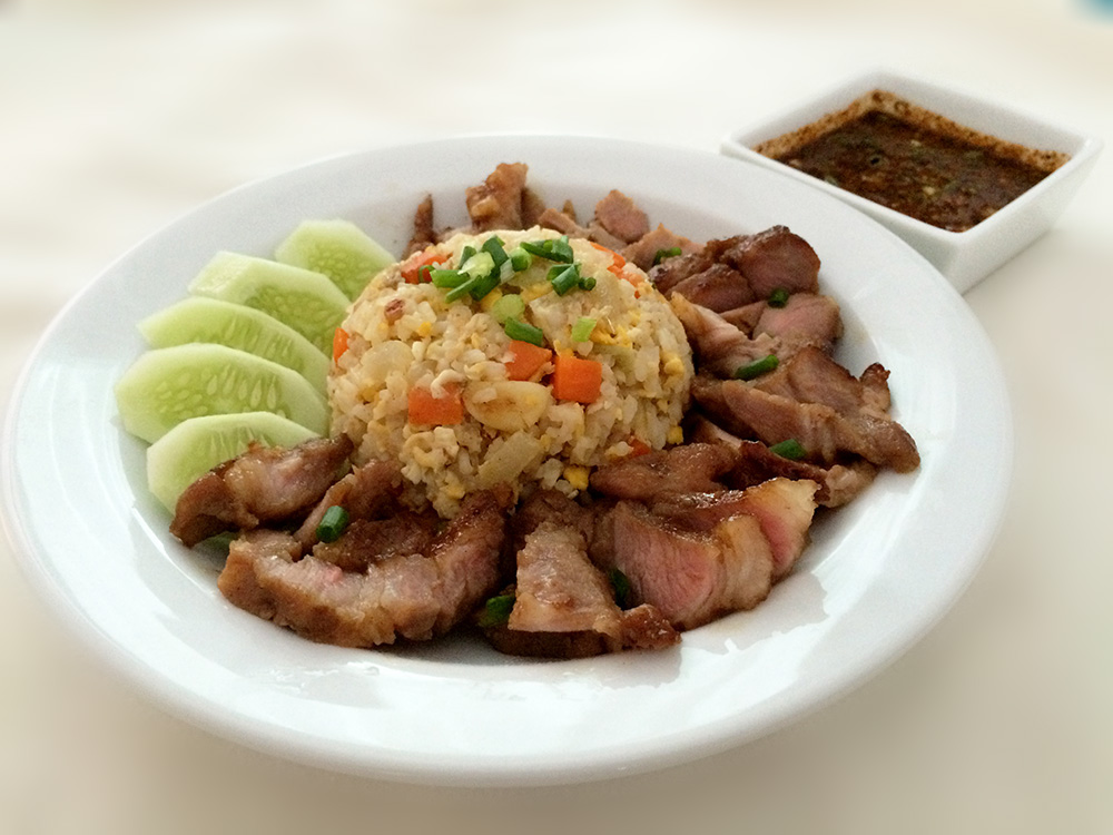 Fried Rice and Roasted Pork with Thai Spice Sauce 16