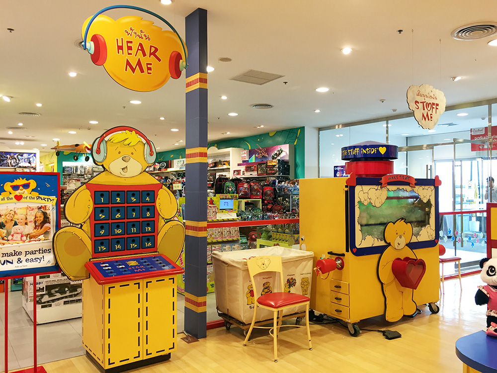 Build A Bear Workshop 11
