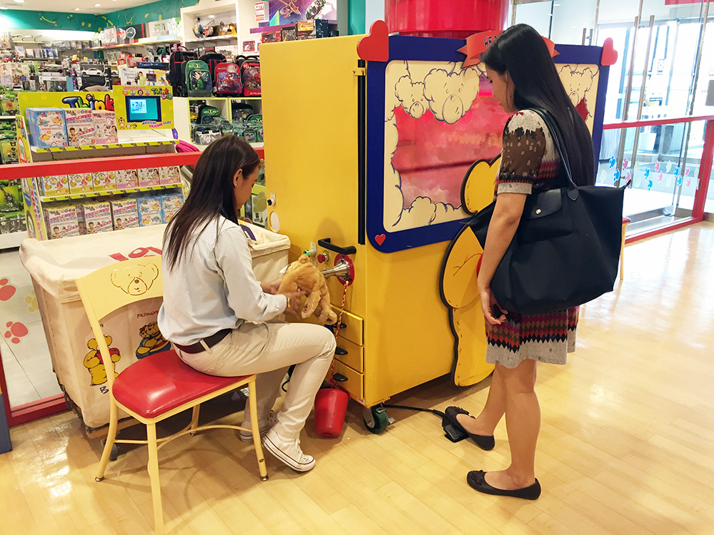 Build A Bear Workshop 12