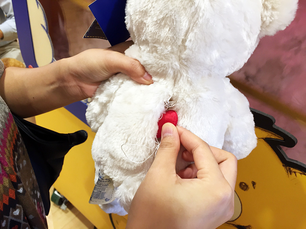 Build A Bear Workshop 14