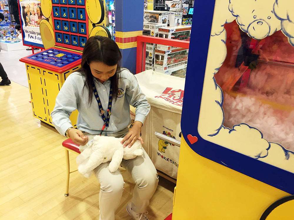 Build A Bear Workshop 15