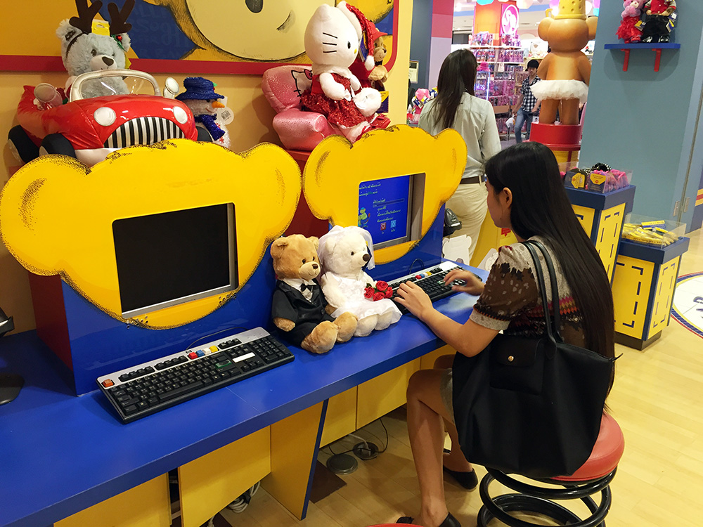 Build A Bear Workshop 18