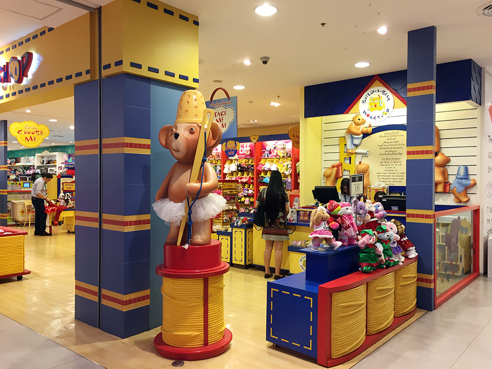 Build A Bear Workshop 2