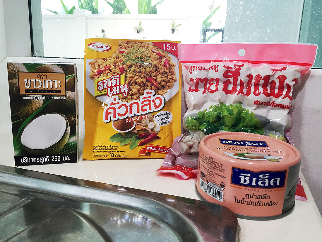 Southern Noodles in Tuna Curry Sauce 1