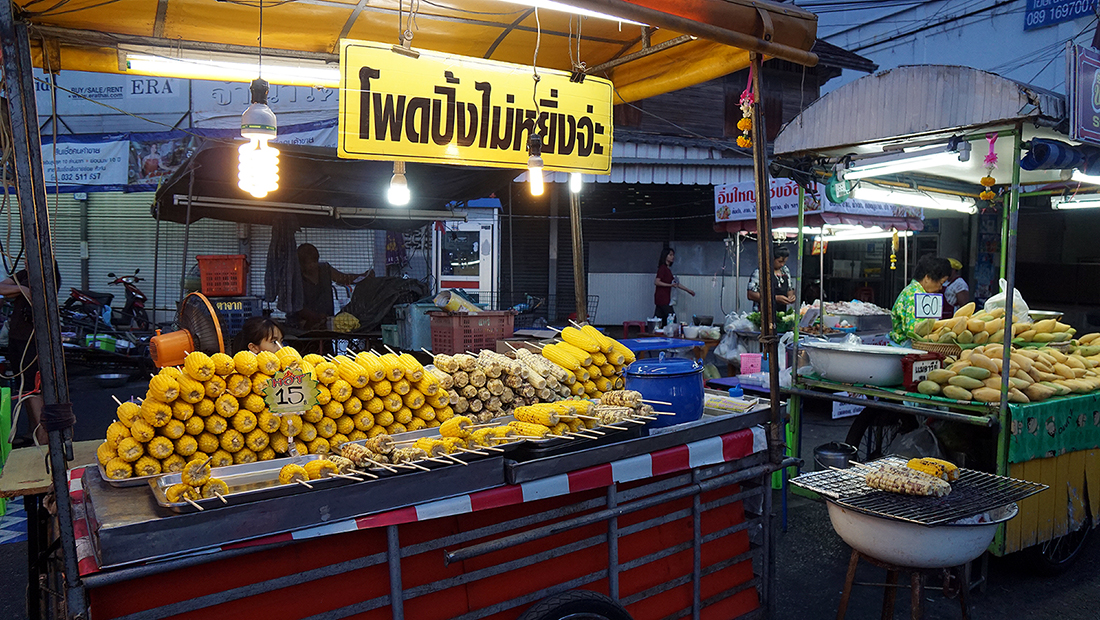 Lung Ja Seafood Hua Hin Night Market 8
