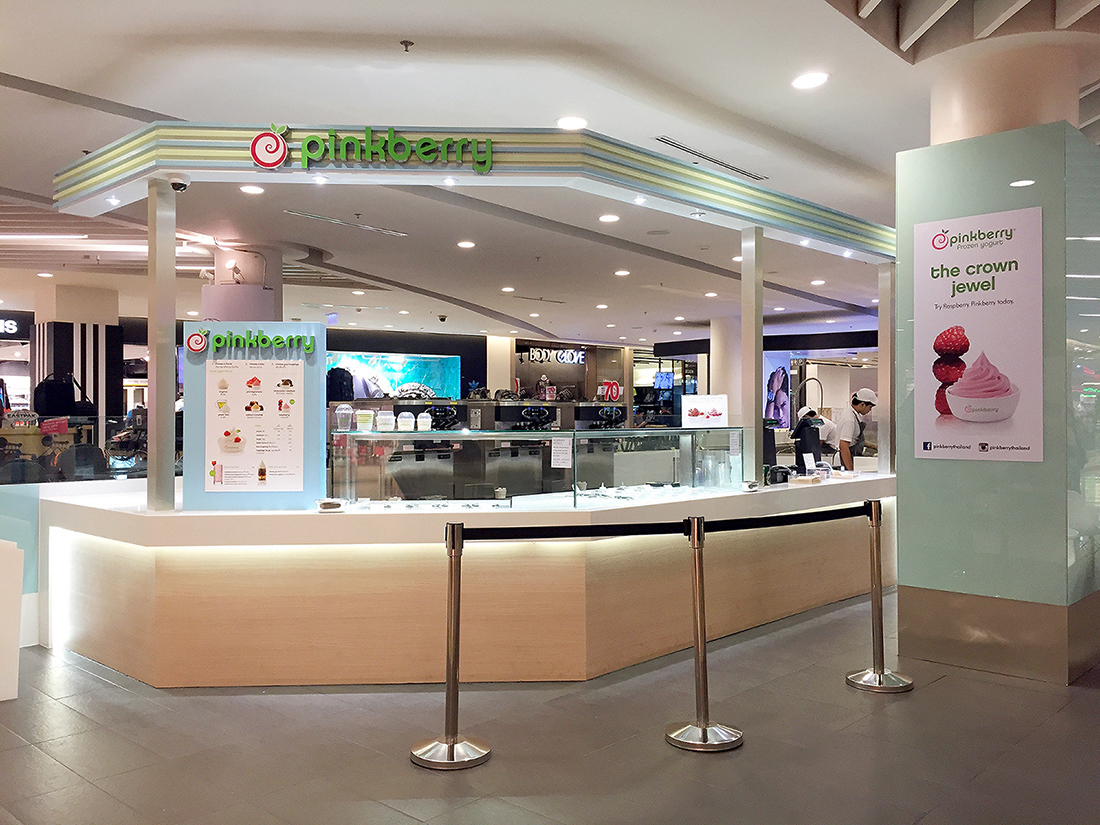 pink berry 1