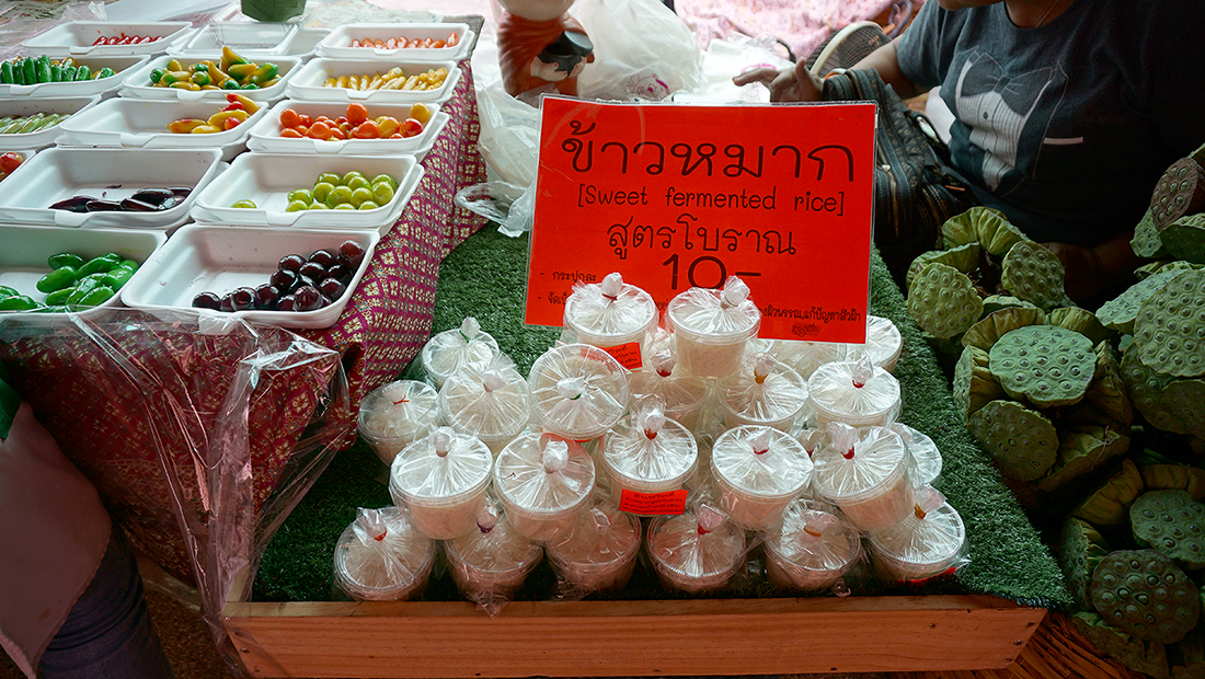 Taling Chan Floating Market 14