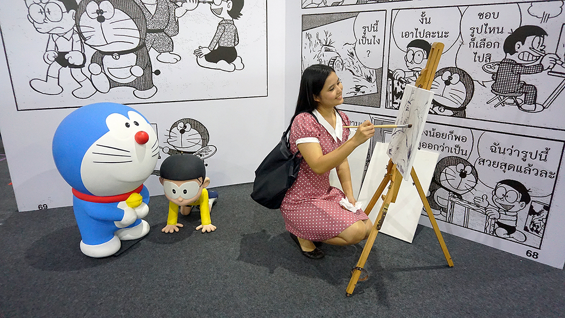DORAEMON COMIC WORLD 10