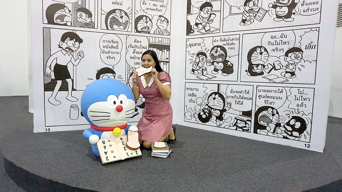 DORAEMON COMIC WORLD 14