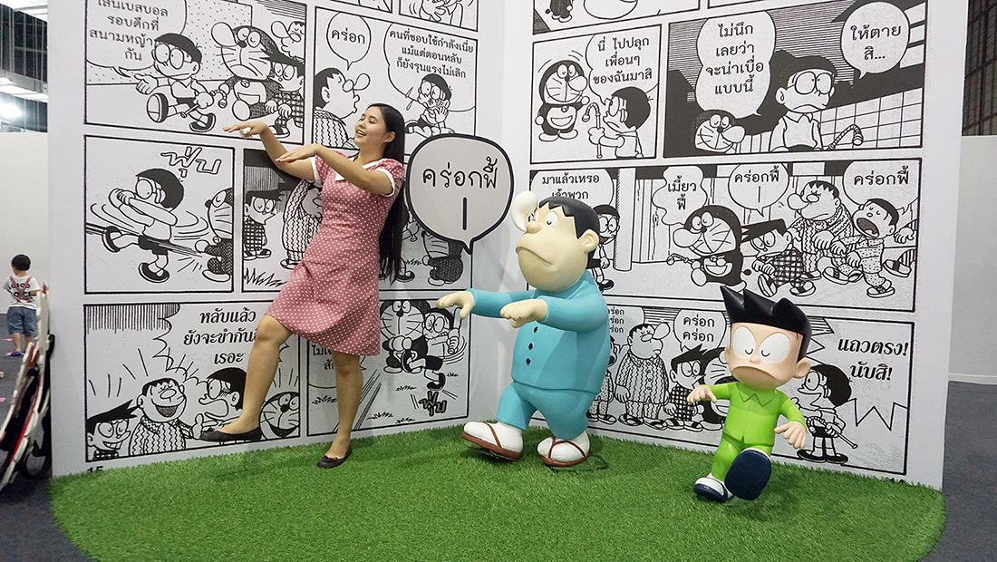 DORAEMON COMIC WORLD 17