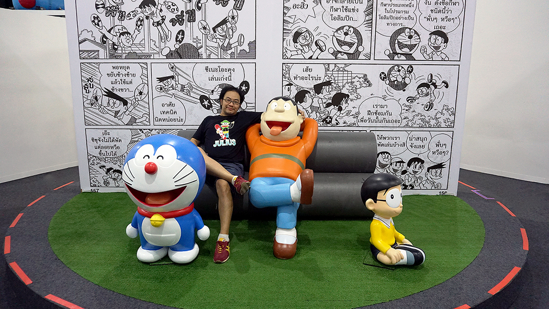 DORAEMON COMIC WORLD 21