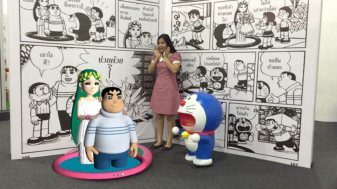 DORAEMON COMIC WORLD 28