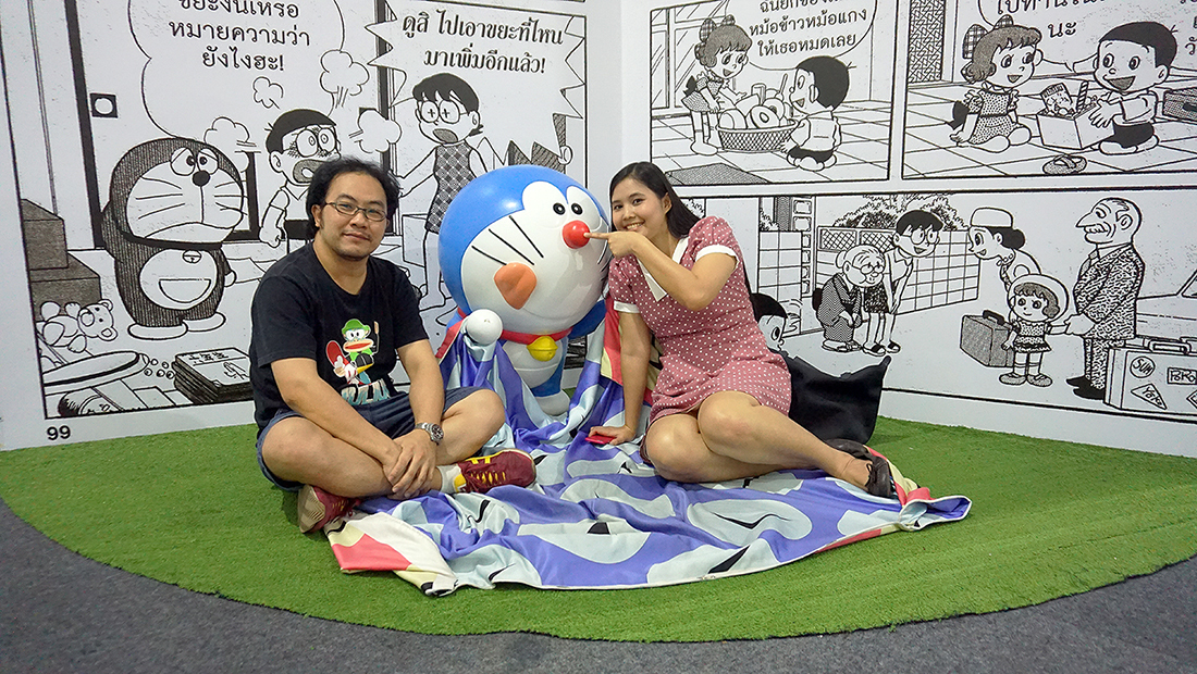 DORAEMON COMIC WORLD 8