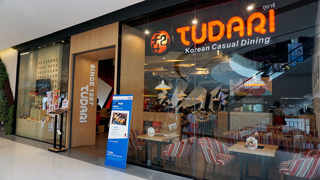 TUDARI Korean Casual Dining 1