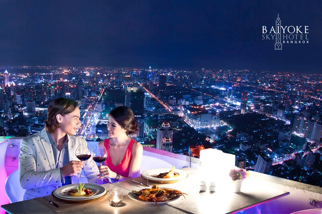 BAIYOKE IN LOVE 1
