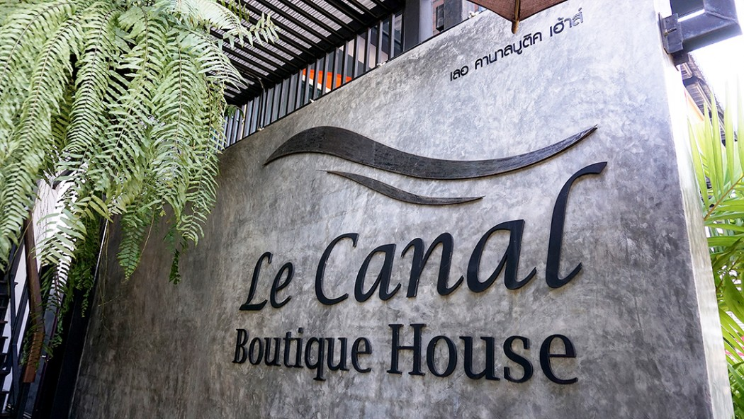 Le Canal Boutique House 1