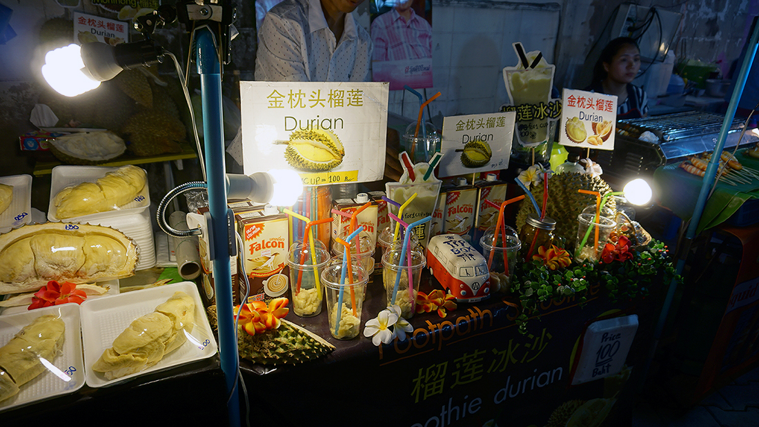 Wua Lai Saturday Night Market 12