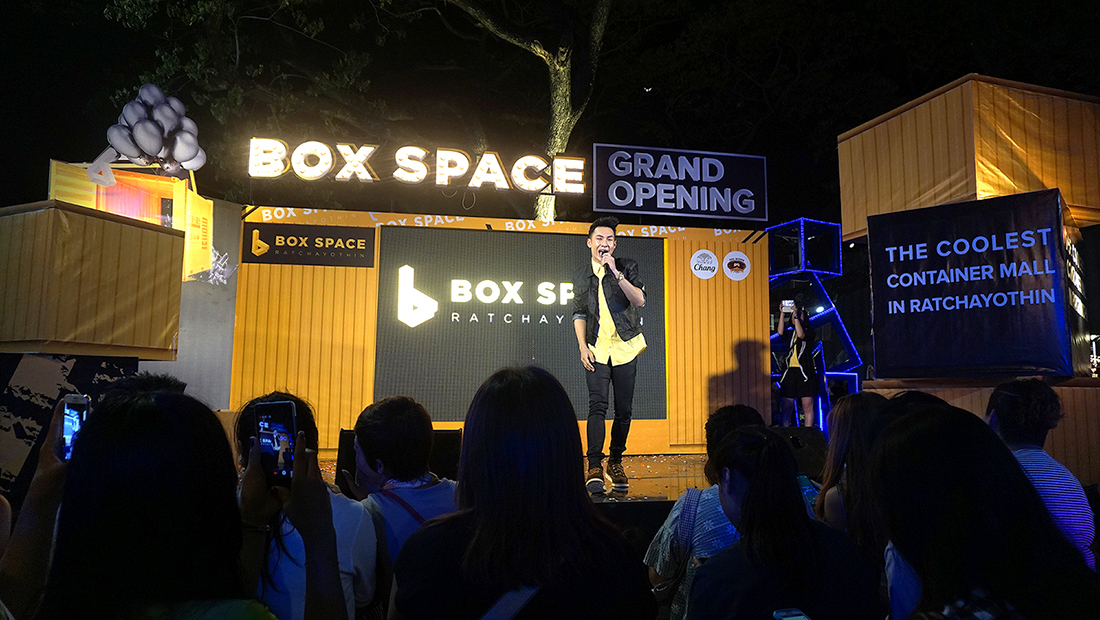 Box Space Ratchayothin 4