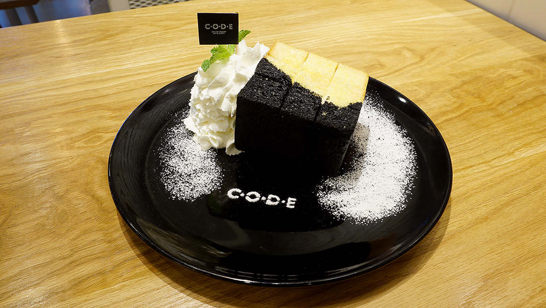 CODE Cafe of Dessert Enthusiasts 12