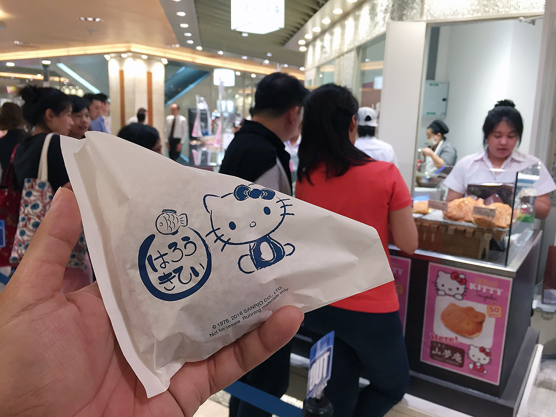 Hello Kitty Taiyaki 8