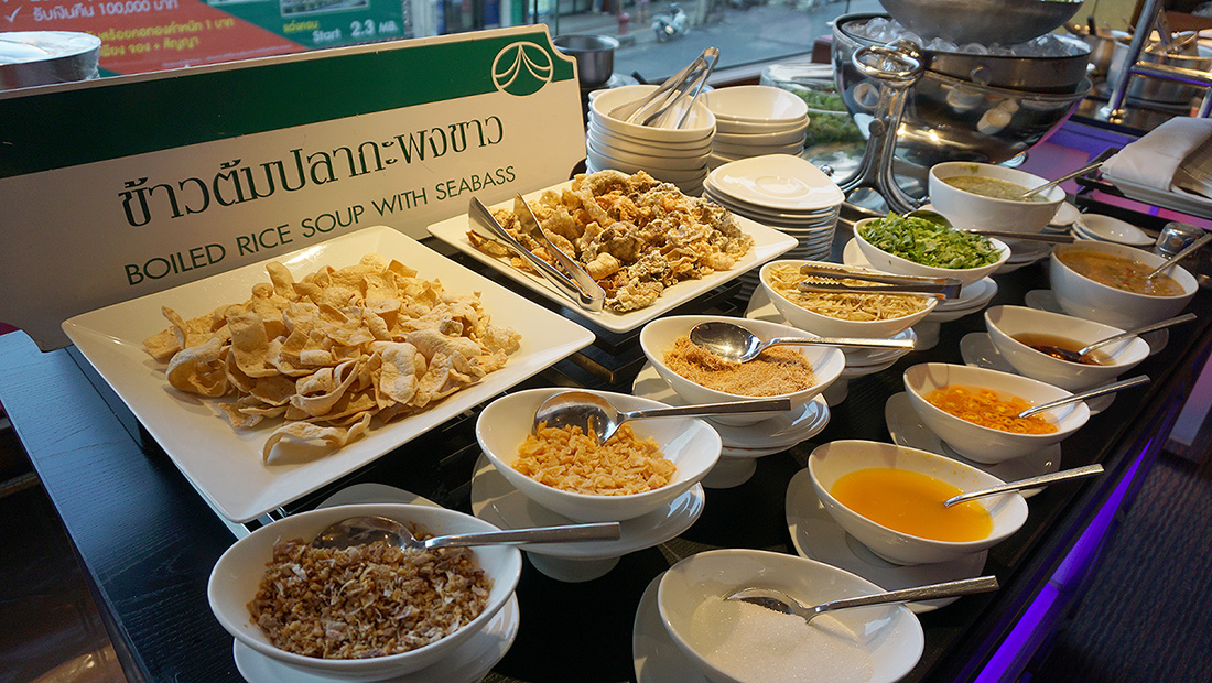 International Buffet and Seafood COFFEE SHOP The Emerald Hotel 11