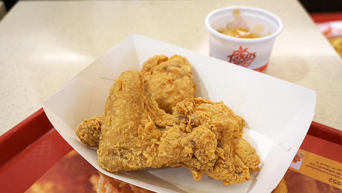 Texas CHICKEN 10