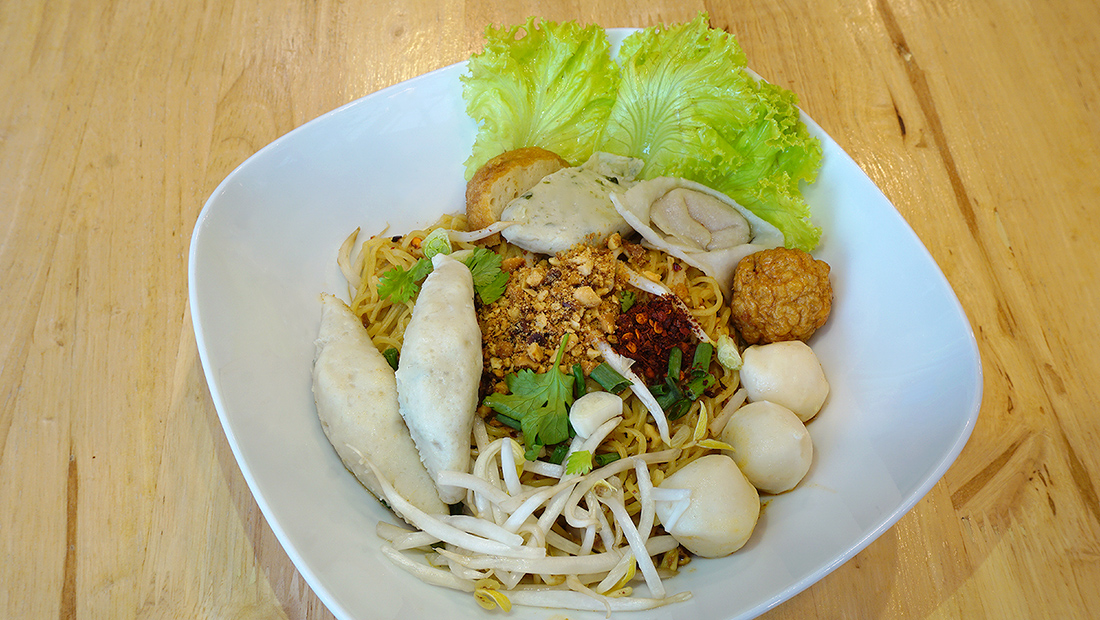 Jiang Fish Ball The Jas Ramintra 4
