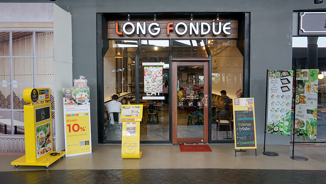 LONG FONDUE The Jas Ramintra 1