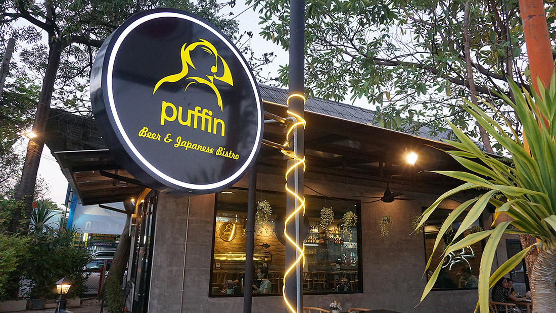 Puffin Beer and Japanese Bistro 1