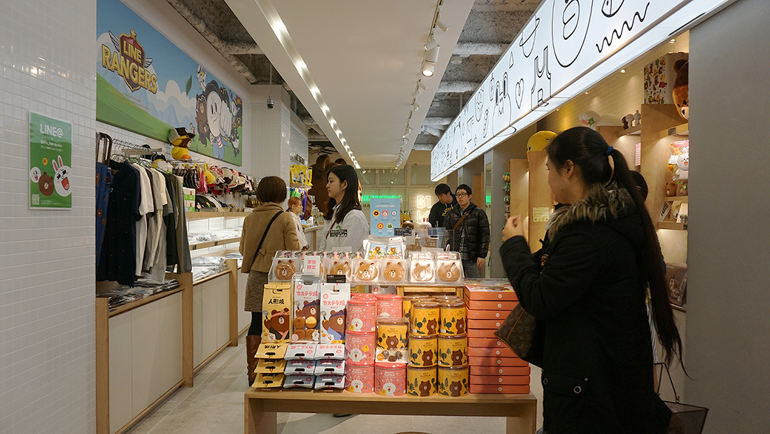 LINE FRIENDS STORE HARAJUKU 2