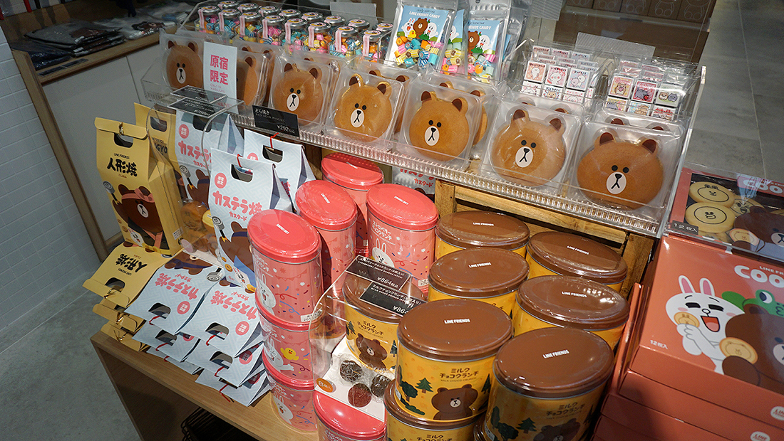 LINE FRIENDS STORE HARAJUKU 4