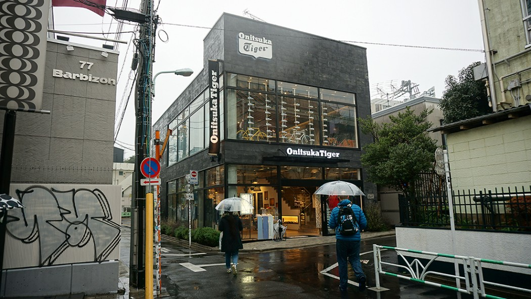 Onitsuka Tiger Shop 1