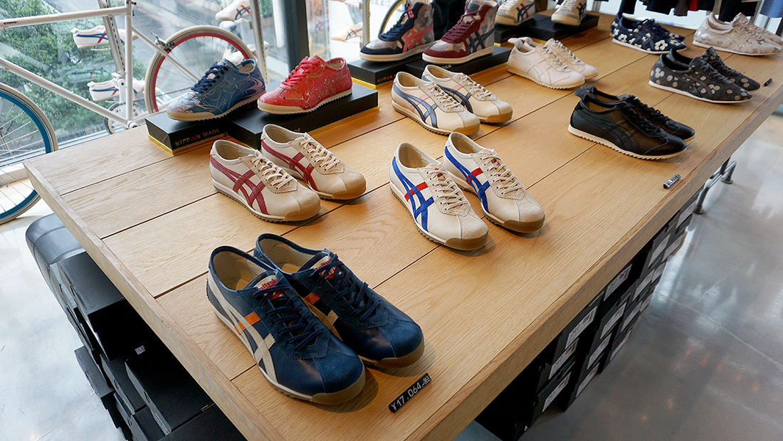 Onitsuka Tiger Shop 9
