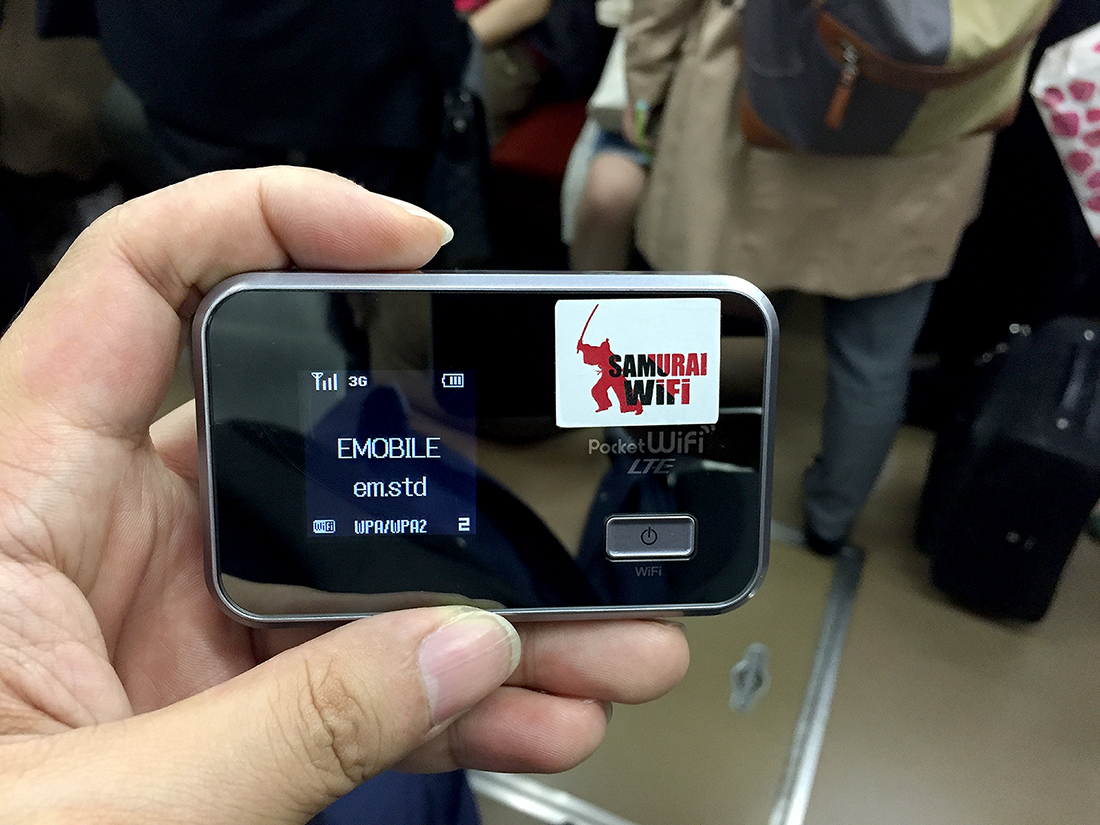 SAMURAI WIFI BS Mobile 13