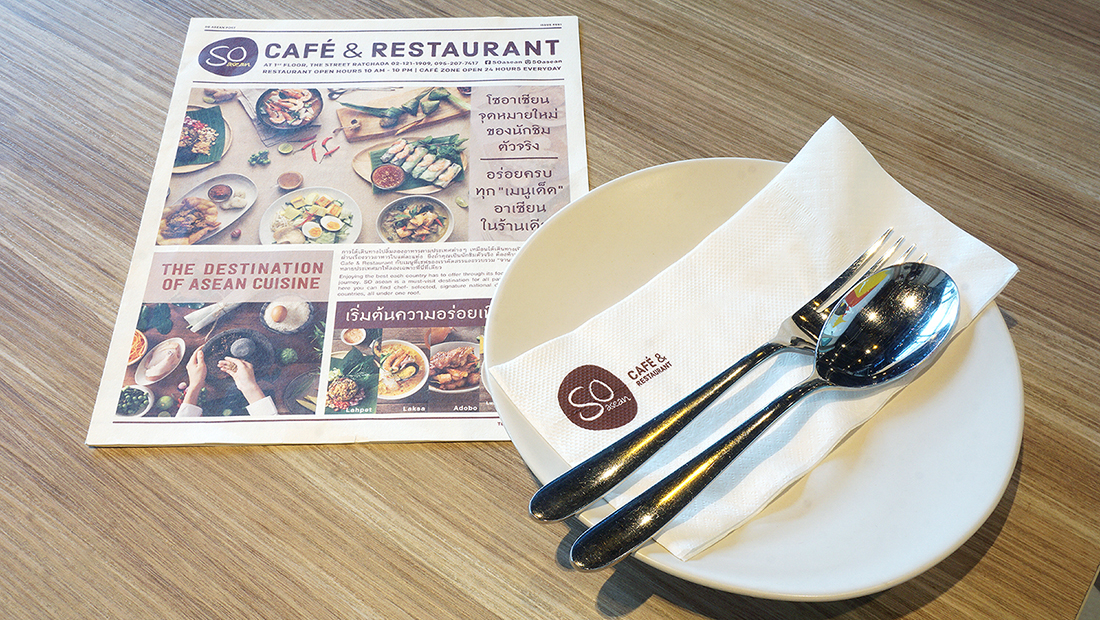 SO Asean CAFE and RESTAURANT 6