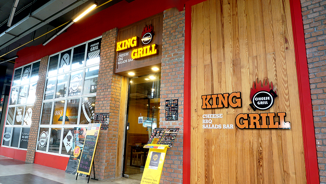KING GRILL CHEESE BBQ SALADS BAR 1