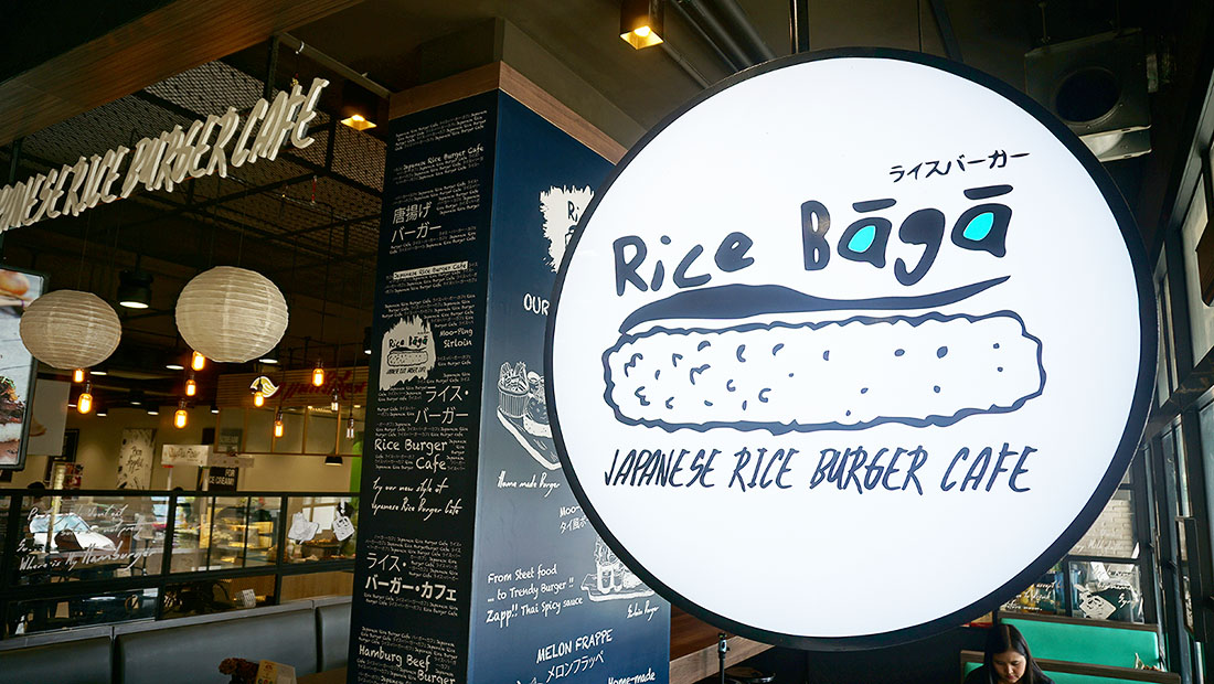 Rice Baga JAPANESE RICE BURGER CAFE 1