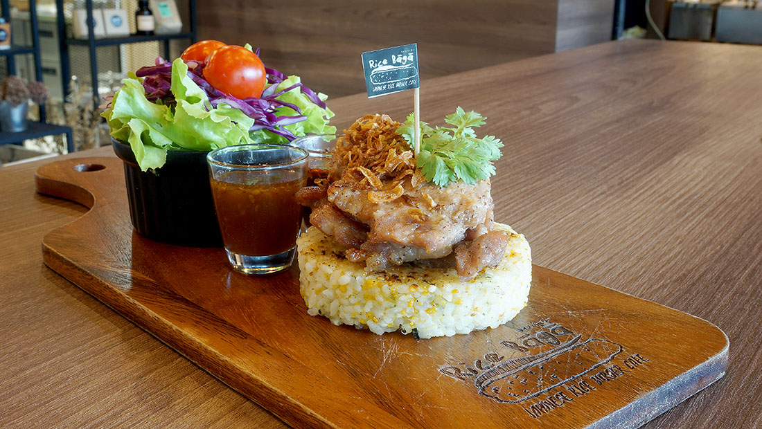 Rice Baga JAPANESE RICE BURGER CAFE 9