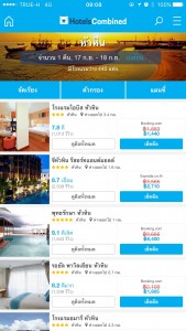 Hotels Combined 2