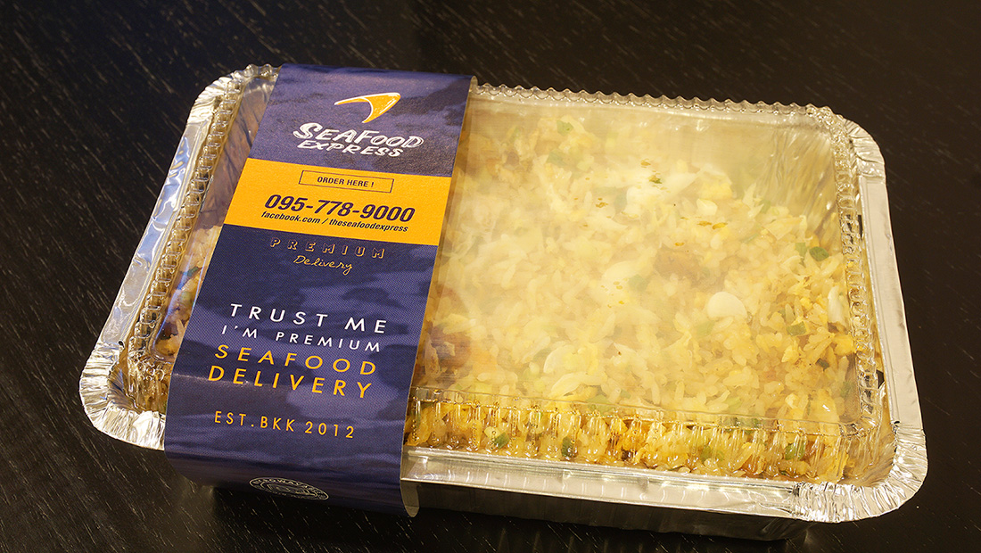 SEAFOOD EXPRESS Delivery PREMIUM 7