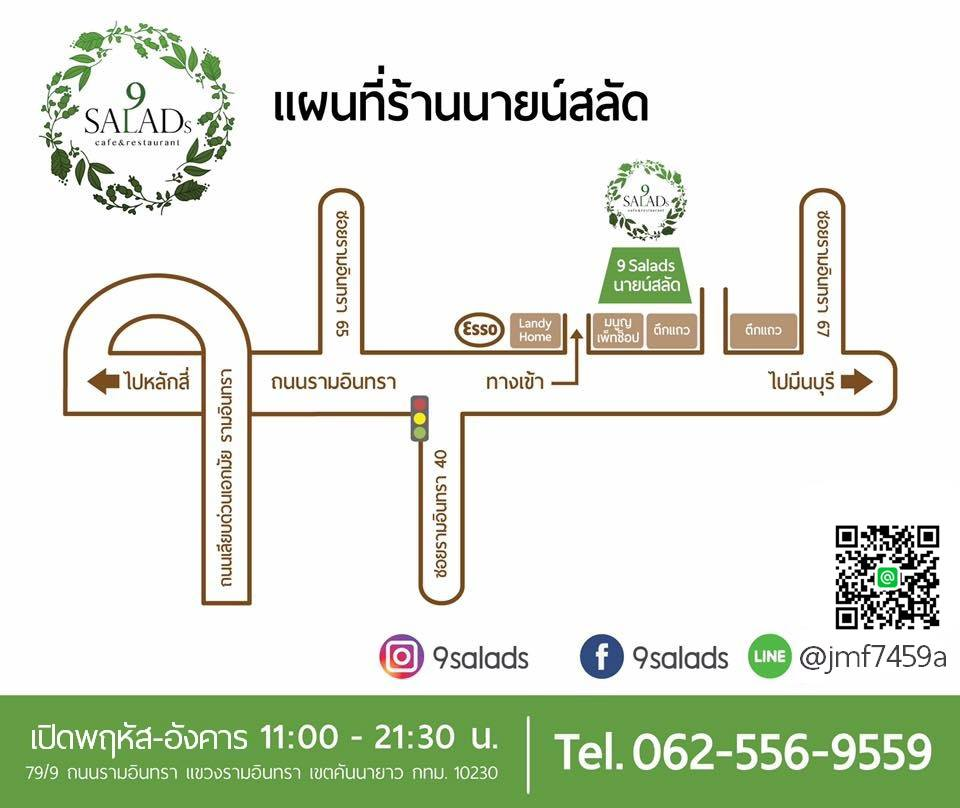 9 Salads cafe and Restaurant 16