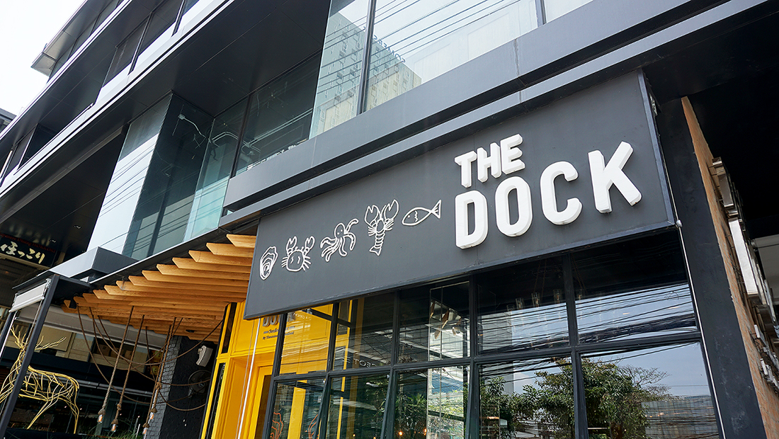 THE DOCK Seafood Bar by Thammachart Seafood 1