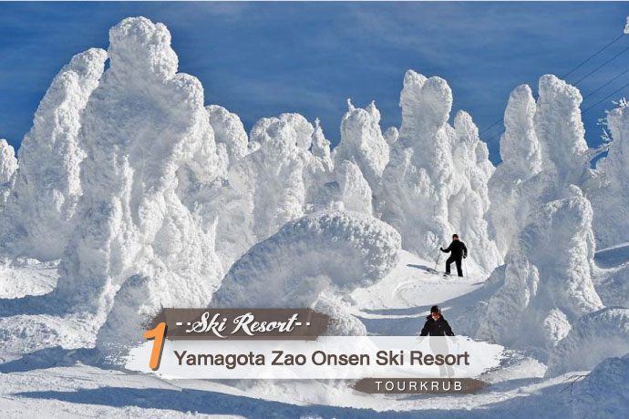 5-place-skiing-in-japan1-2