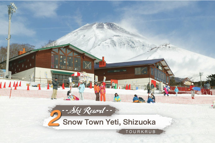 5-place-skiing-in-japan2-2