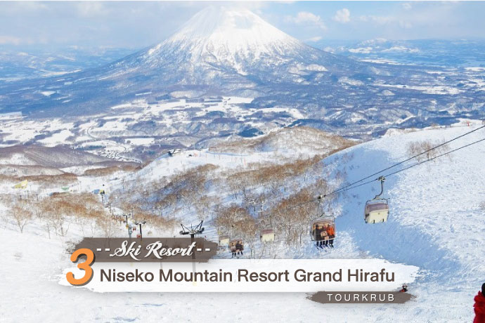 5-place-skiing-in-japan3-1