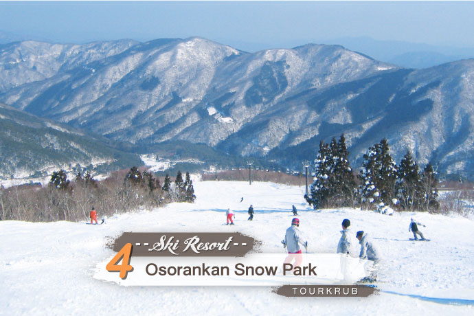5-place-skiing-in-japan4-1