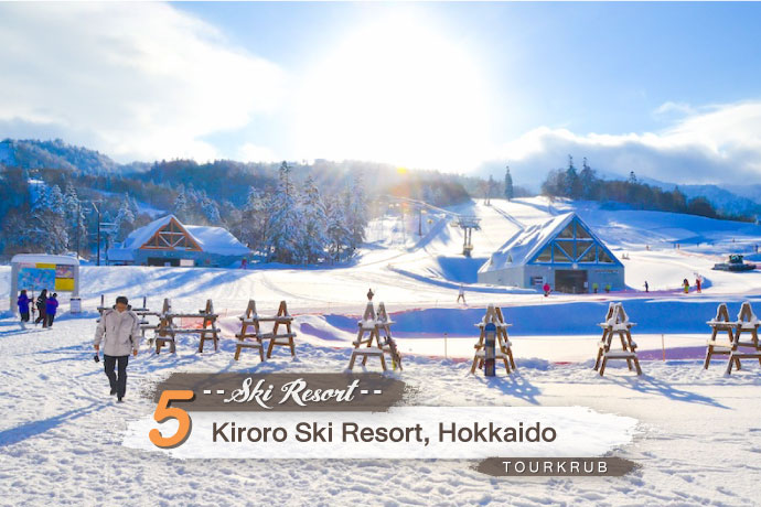 5-place-skiing-in-japan5-2