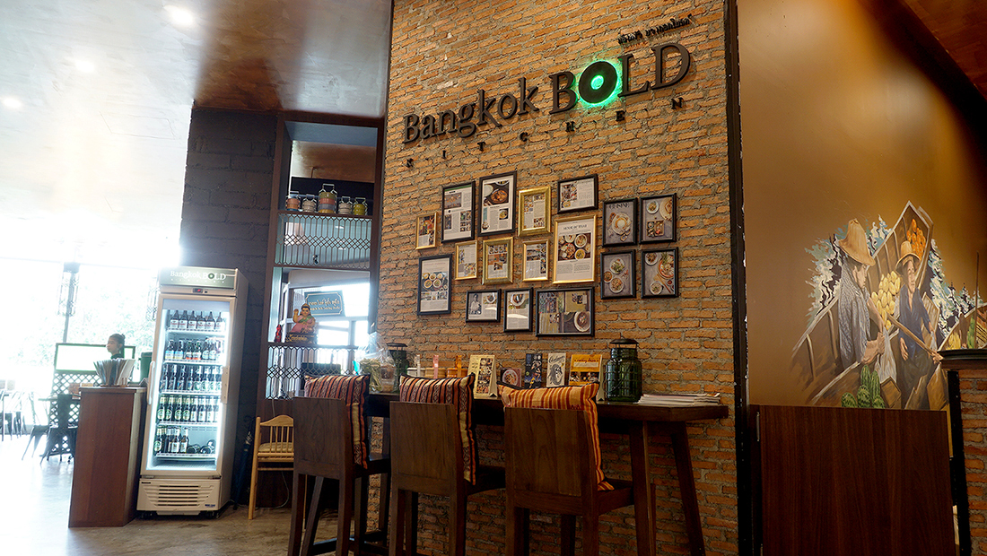 Bangkok Bold Kitchen 2